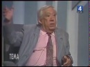 Юрий Никулин о том как юмор на войне спас жизнь солдатам
