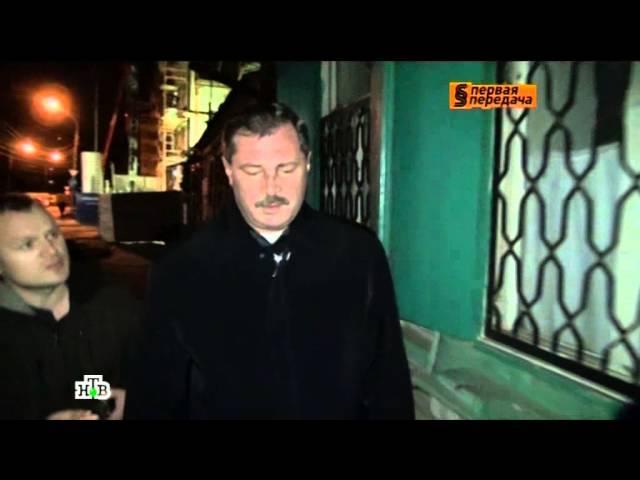 Пьяный федеральный судья Будаев убил в ДТП профессора и обмочил штанишки СКР тя
