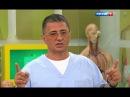 Рак щитовидки, зуд во всем теле, грибы | Доктор Мясников