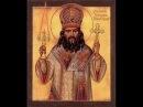 Saint John Maximovitch of Shanghai and San Francisco