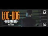 Loc-Dog - Каждому свое (официальный видеоклип)