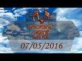 MUSICBOX CHART DANCE TOP 20 (07/05/2016) - Russian United Chart