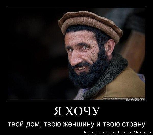 """Русские ведь не хотят работать дворниками, они """"хотят"""" быть бомжами и безработными"""