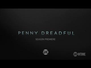 Тизер третьего сезона «Страшных сказок» (Penny Dreadful) русская озвучка