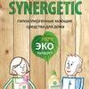 SYNERGETIC – экосредства для дома