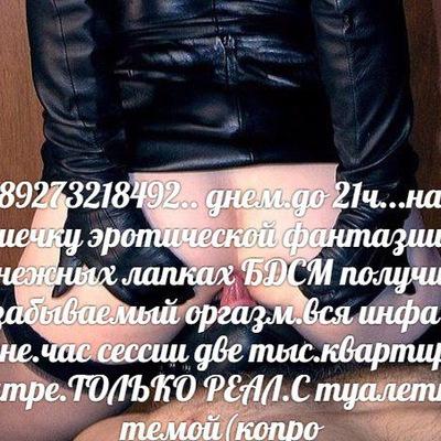 ufa-gospozha-ishet-raba-kak-zamuzhnyuyu-zhenshinu-zatashit-v-postel