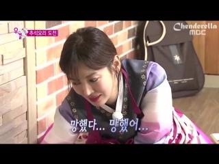 Молодожены: Квак Си Ян + Ким Со Ён / We Got Married 4 - 4 эпизод