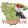 Воронежский Гид