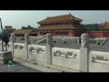 80 чудес света- Запретный город в Пекине- Колыбель Китайских Императоров