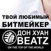 Trap Минуса от Дон Хуан Beatz | ДØĦ χ¥αĦ β€αŦ$