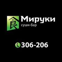 miruki_saransk