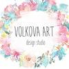 ·٠•● VOLKOVA ART ●•٠·(дизайн и аксессуары)