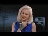 клип Натали  и группа Нэнси - Ветер С Моря Дул музыка 90-х , сепер -хит .ностальгия    90 е