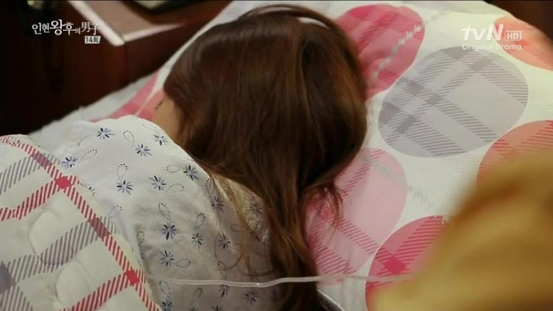 Рыцарь королевы Инхён Queen In Hyuns Man серия 14 (Озвучка GREEN TEA)