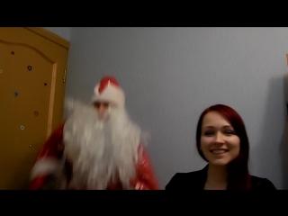 группа WD смешное видео с танцующим Дедом Морозом