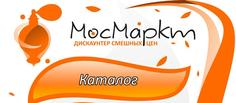 mosmarkt.ru/
