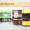 мебельная фабрика VoittA
