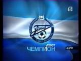 06.24_Zenit_Nalchik