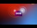 BBC Археология Тайная история В начале 1 серия