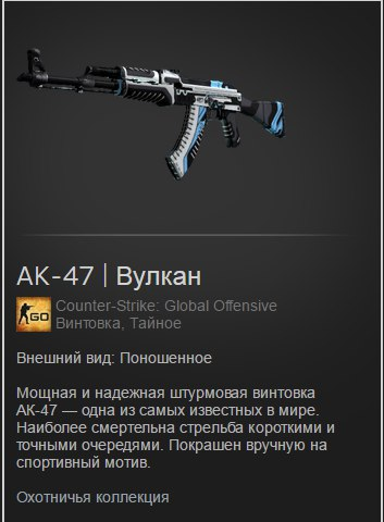 csgo best skins to bet with