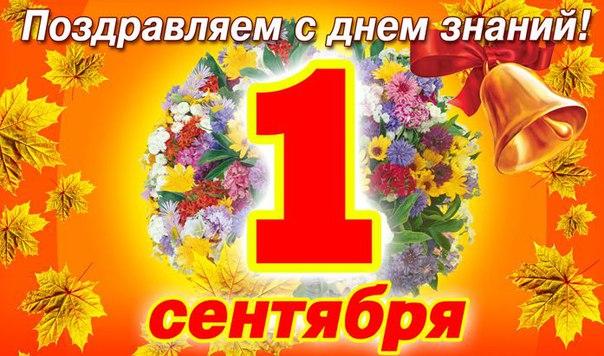 Уважаемые коллеги, сотрудники и студенты филиала Московского психолого