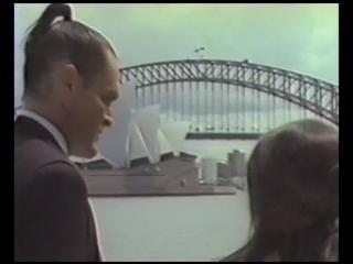Девочка из завтра (1991 г.) - 5 серия
