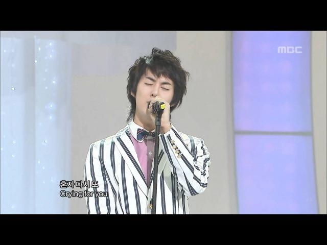 SS501 - Becaus I'm Stupid, 더블에스오공일 - 내 머리가 나빠서, Music Core 20090207