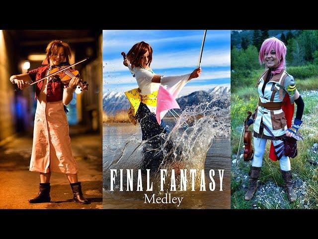 Final Fantasy Medley Featuring Lindsey Stirling | DEVINSUPERTRAMP
