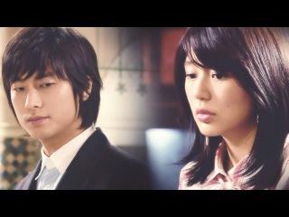 Goong MV || Спроси мое сердце