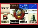 Что мы Курили в СССР ♛ Советские сигареты Эпохи СССР