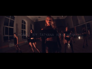 Niykee Heaton – One Time   Choreo by Tatyana Ivanchenko   In Flow