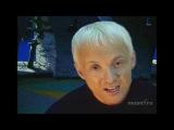Вадим Усланов  - Ты Сделана Из Огня (клип 1998)