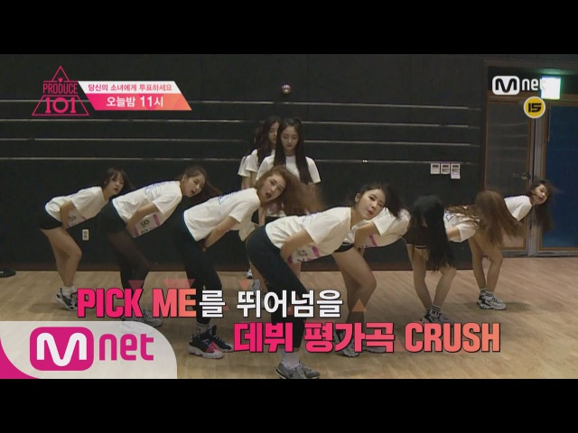 Produce 101 최종회 예고 최종 데뷔 멤버는 누구? 160401 EP.11