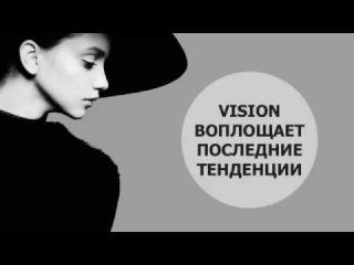 Новейшая косметика Vision SkinCare на основе стволовых клеток растений