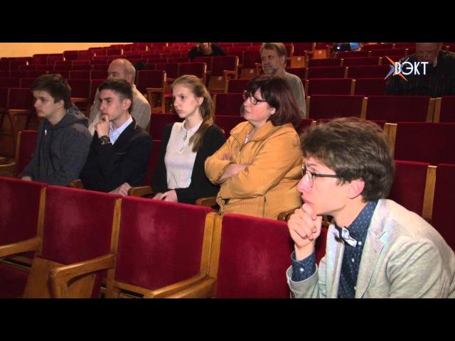 Киноведческий форум Воскресенские школьники представили на суд профессионалов свои работы