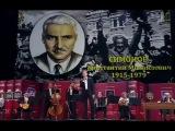 Олег Погудин в передаче