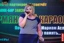Яна Потапова фото #45