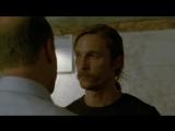 Настоящий детектив/True Detective (2014 - ...) Фрагмент (сезон 1, эпизод 7)