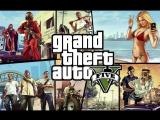 Прохождение GTA V на PC (Grand Theft Auto V) ГТА 5 – Начало игры GTA 5 на ПК
