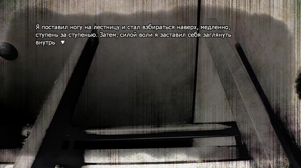 Phenomeno / Феномен [2012/RUS]