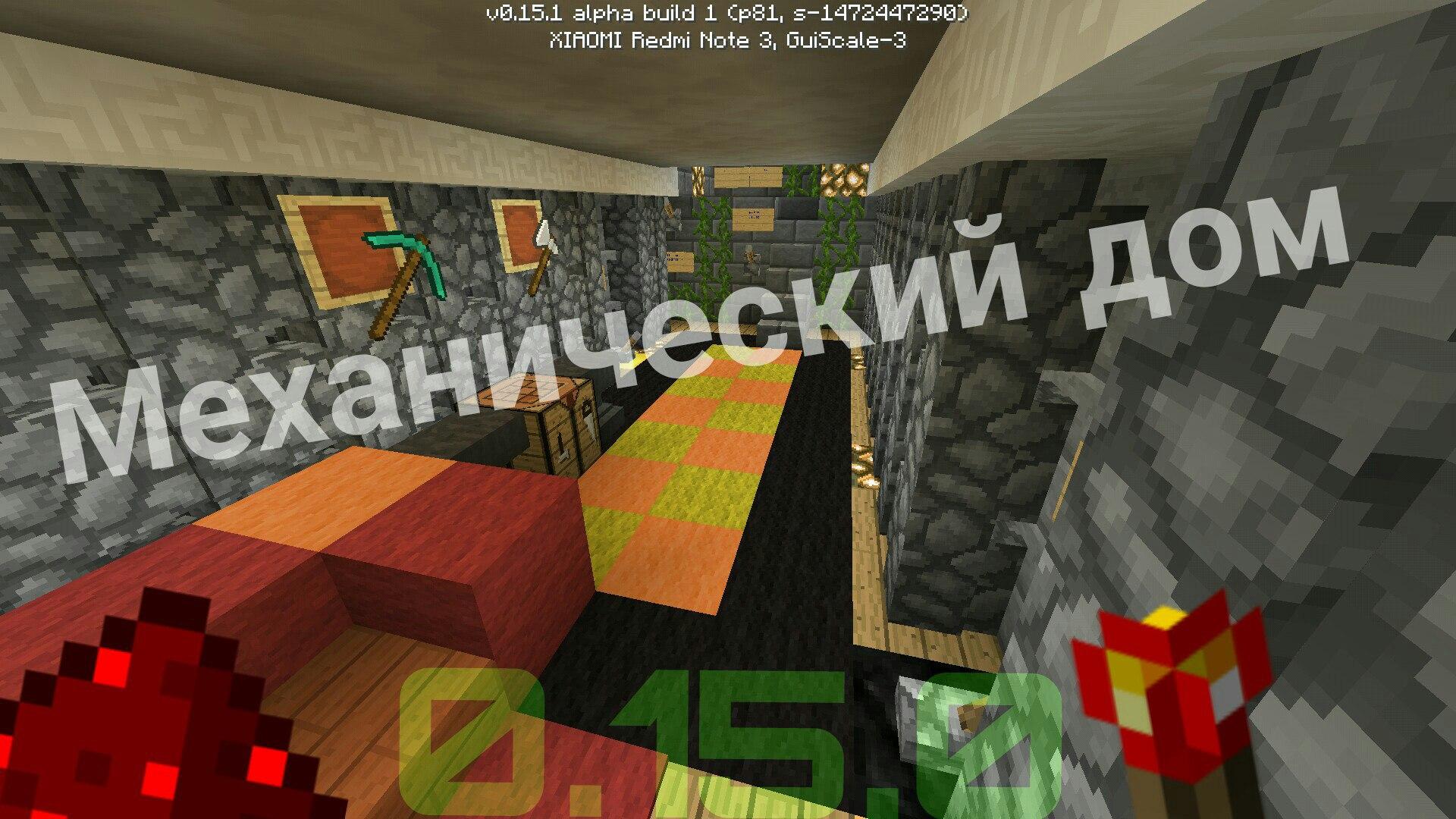 Превью для «Очень Крутой МЕХАНИЧЕСКИЙ ДОМ В Minecraft PE 0.15.1»
