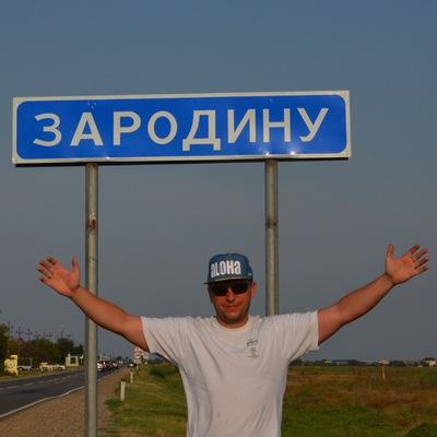 Кирилл Халамцев