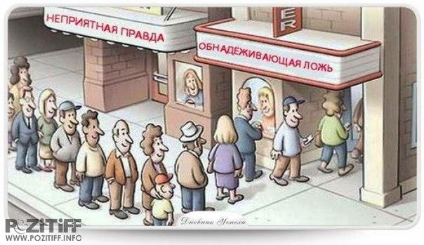 Бюджет программы развития Дальнего Востока будет сокращен на 40% из-за кризиса в РФ - Цензор.НЕТ 106
