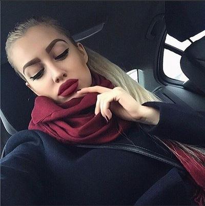 Евгения Жемчужная