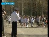 Принимаются заявки на майскую эстафету на призы Архангельского ЦБК