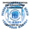 РЦ «Здоровая жизнь» Казань