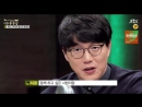 [JTBC] 마녀사냥.E85.Witch hunt Sung Sikyung Shin Dongyup Сон Шикен Ю Сеюн K.Will Soyu Sistar