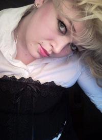 Katelin Plokhova