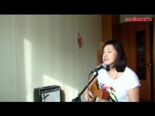 Sting - Shape of my heart (cover by Aika Pijama),шикарный голос и исполнение на гитаре кавера на песню Стинга,красивый голос