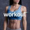 Workout | Будь в форме